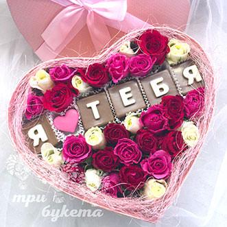 Розовая композиция ко Дню Матери